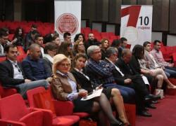 Конференција
